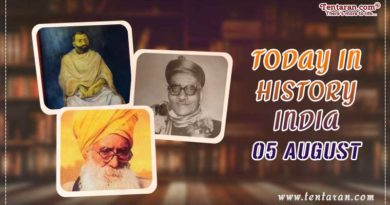 5 August in Indian history: Know about August 5 special day in India, famous birthdays, events