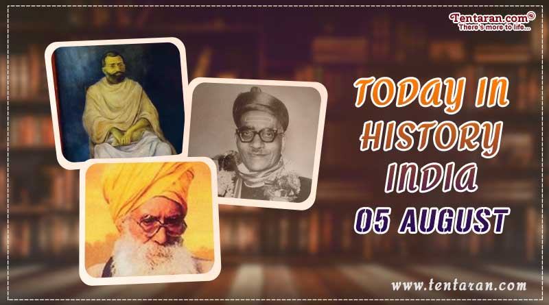 today in history india 5 august