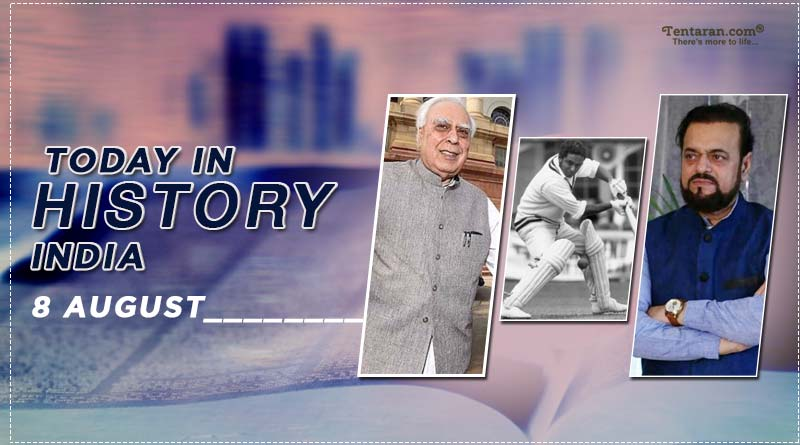 today in history india 8 august