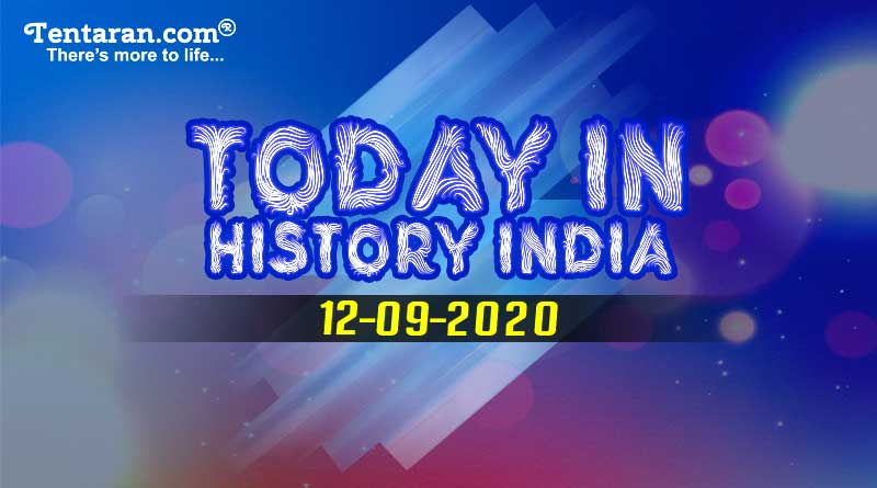 12 september in indian history