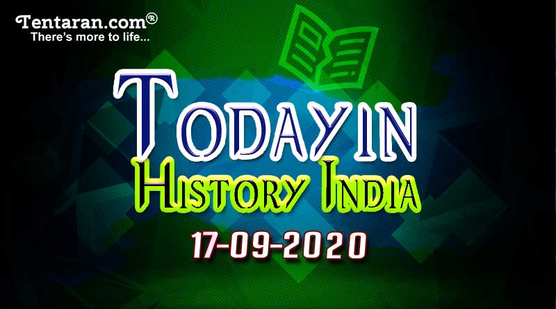 17 september in indian history