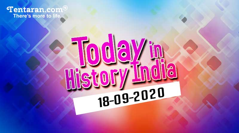 18 september in indian history