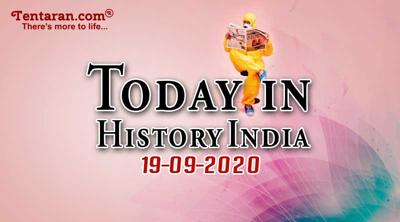 19 september in indian history