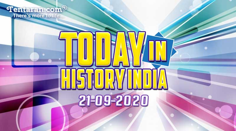 21 september in indian history