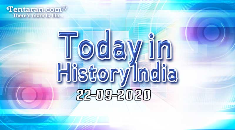 22 september in indian history