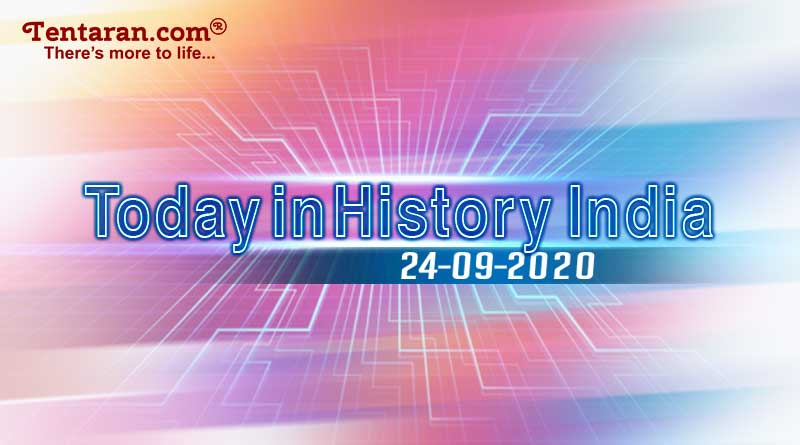 24 september in indian history