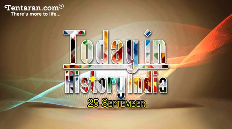 25 september in indian history image