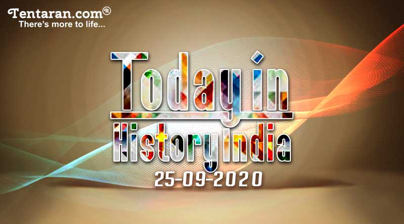 25 september in indian history