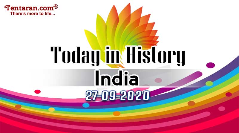 27 september in indian history