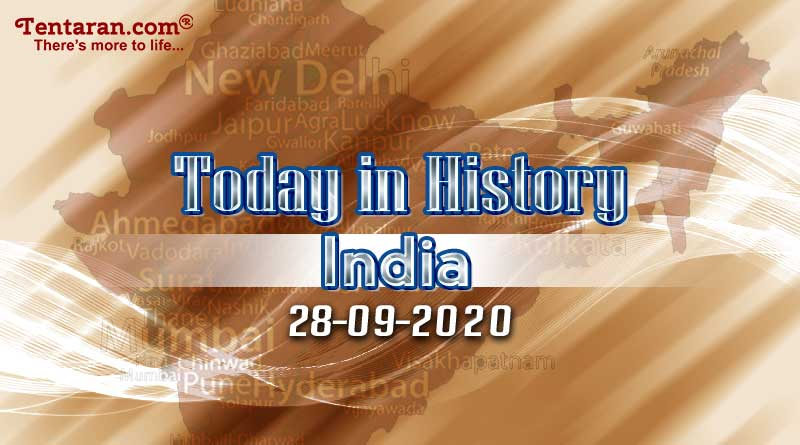 28 September in Indian history