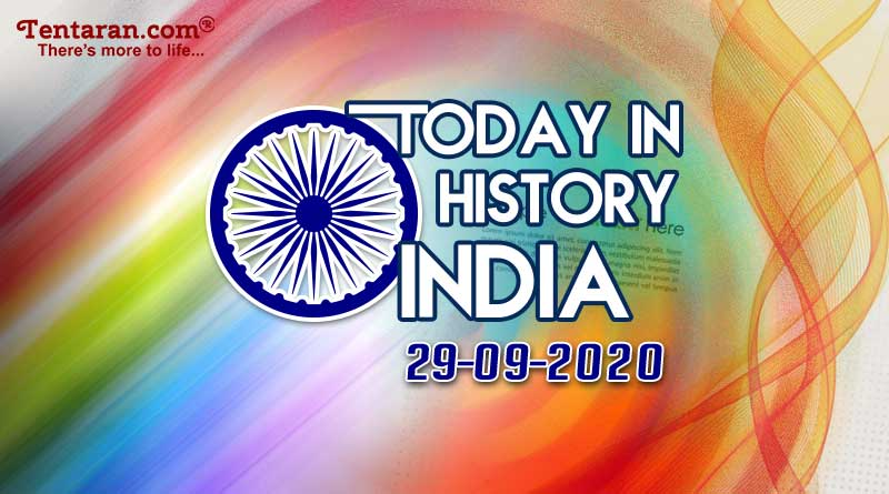 29 september in indian history