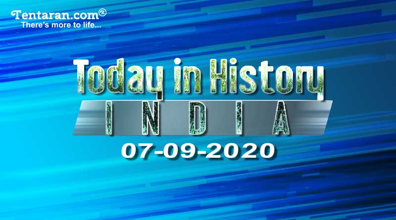 7 september in indian history