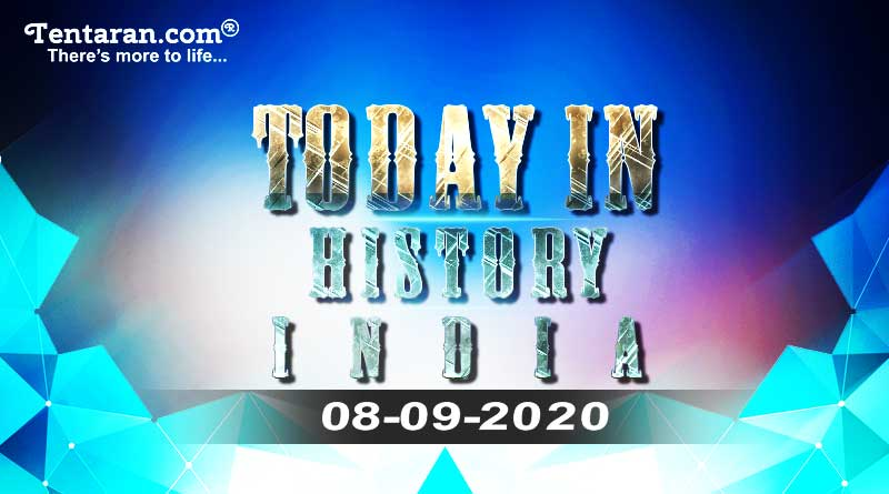 8 september in indian history