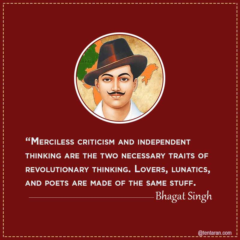 bhagat singh quotes with images5