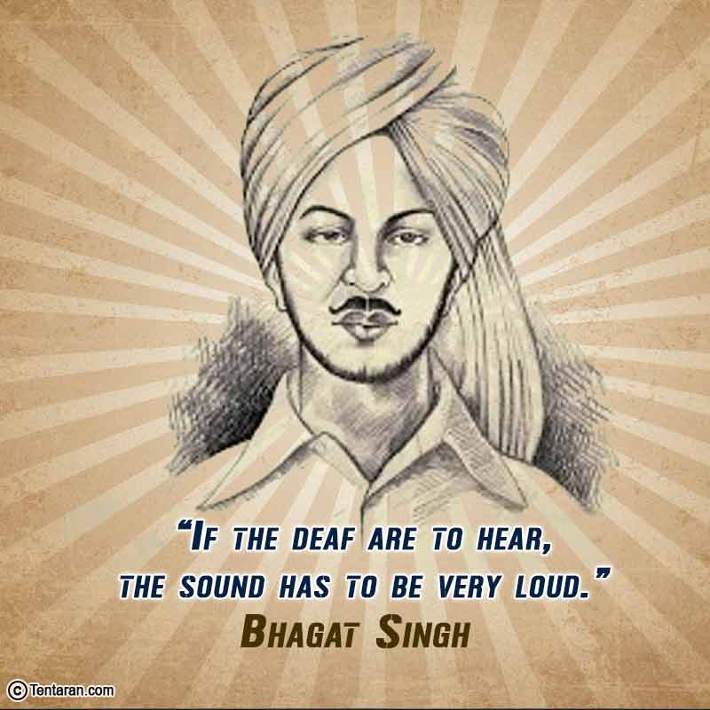 bhagat singh quotes with images7
