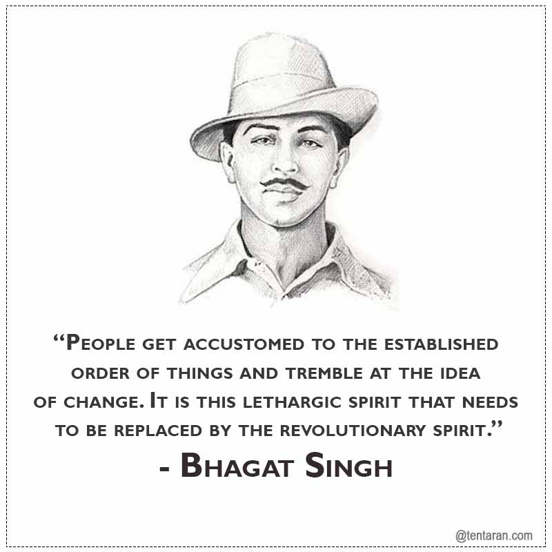 bhagat singh quotes with images9