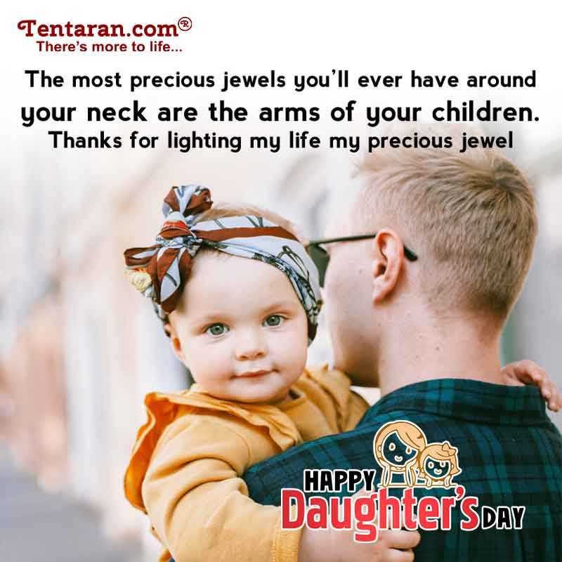 happy daughters day quotes with images15