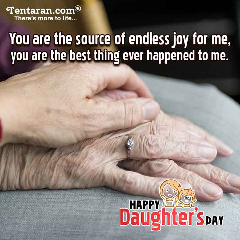 happy daughters day quotes with images6