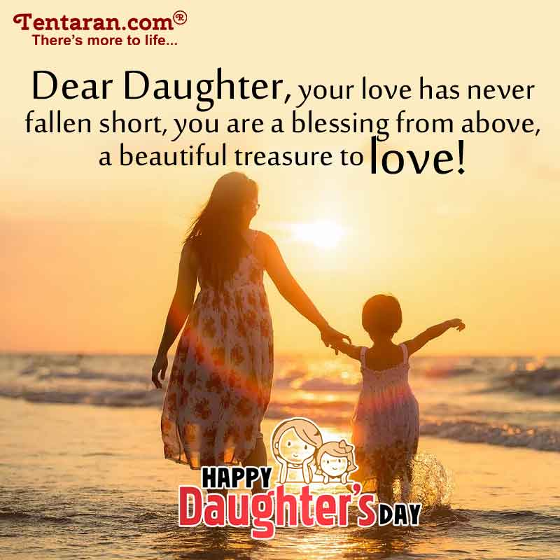 happy daughters day quotes with images8