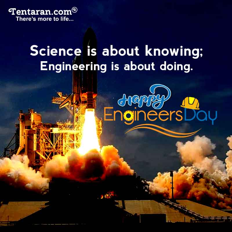 happy engineers day images1