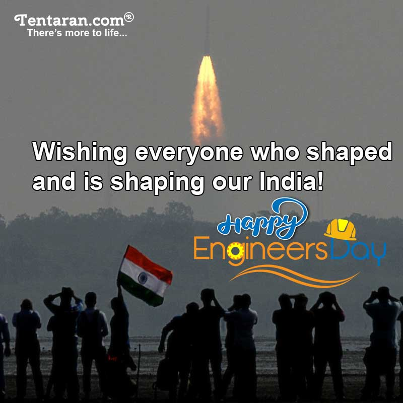 happy engineers day images15