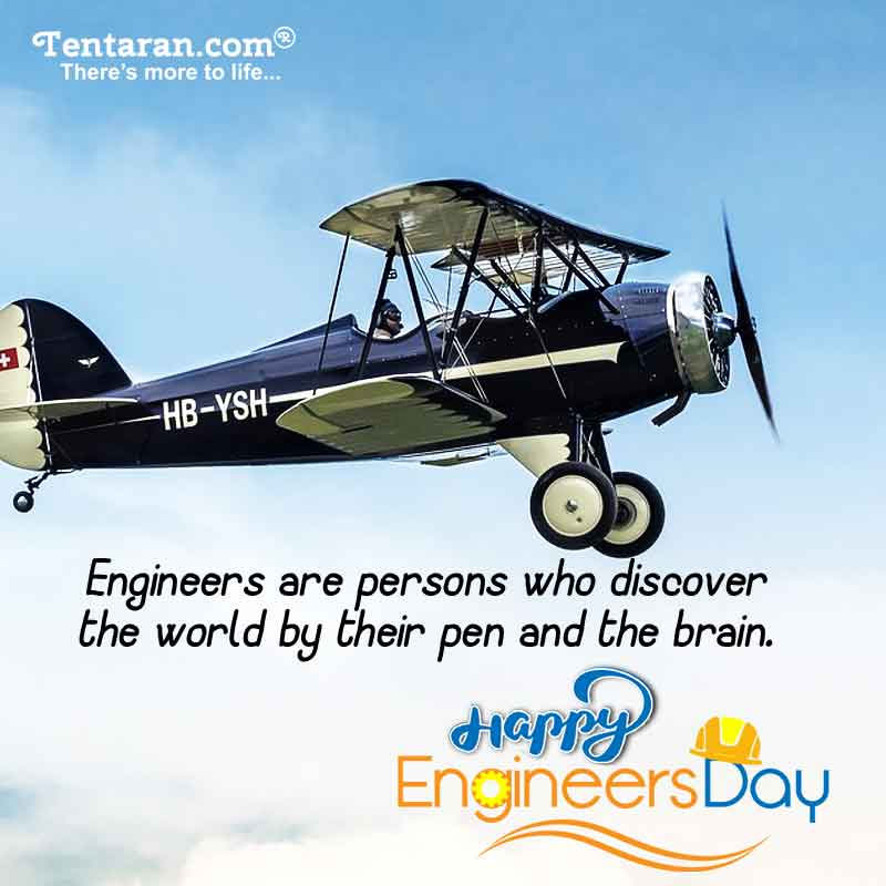 happy engineers day images2