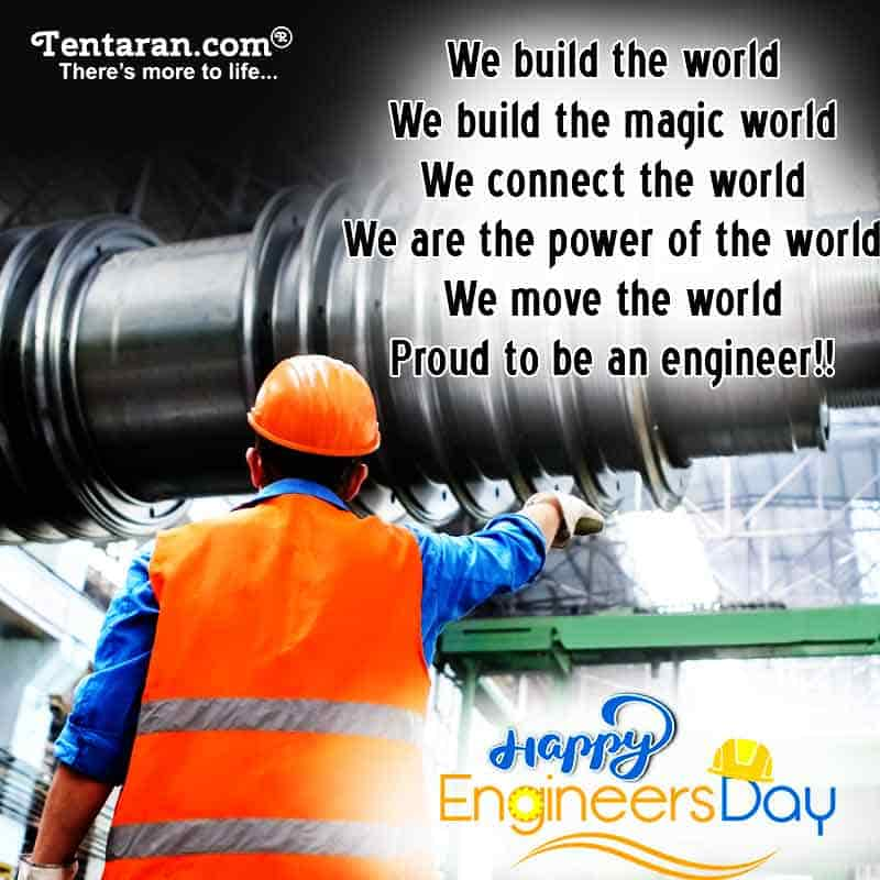 happy engineers day images23