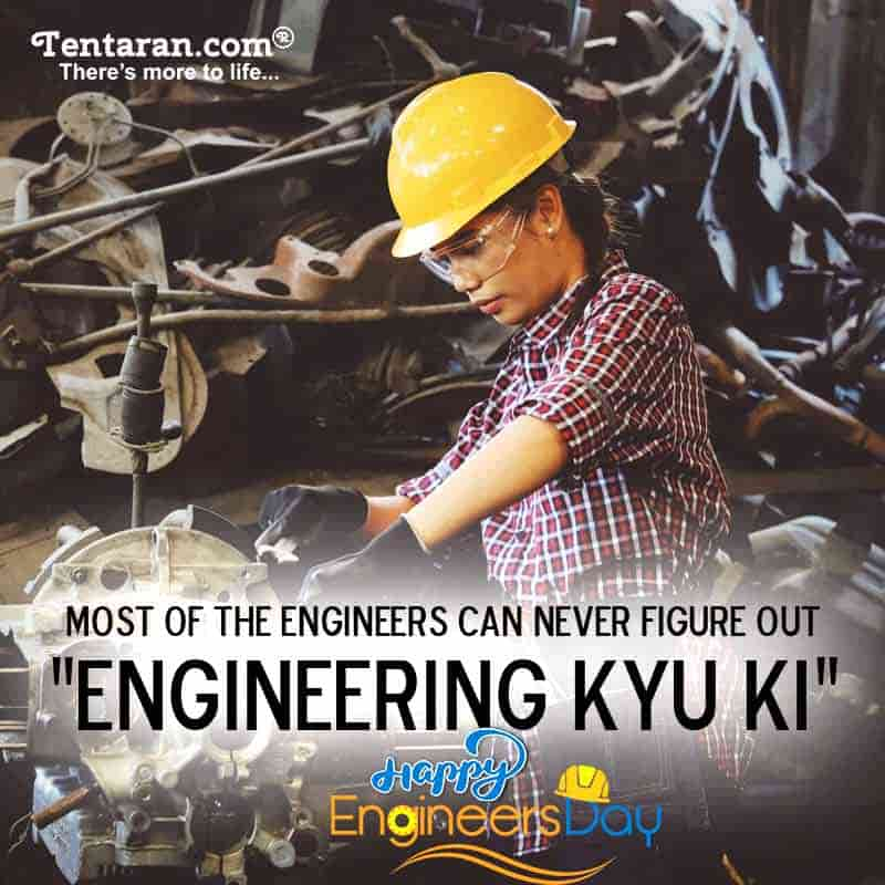 happy engineers day images25