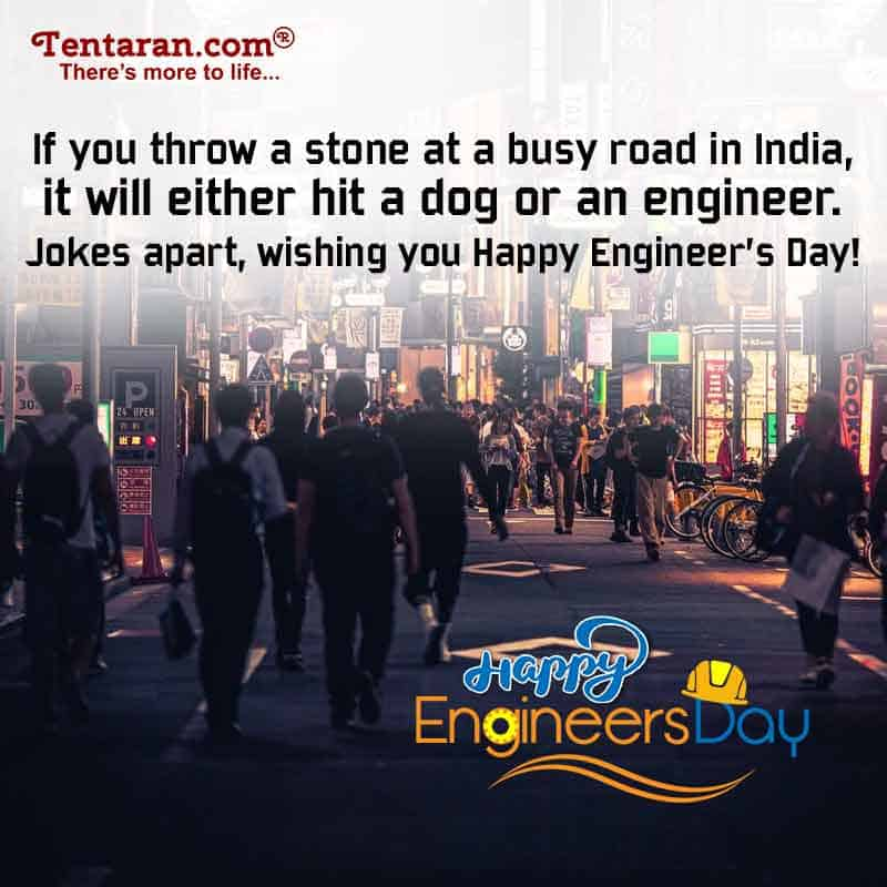 happy engineers day images27