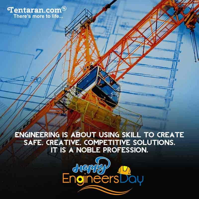 happy engineers day images7