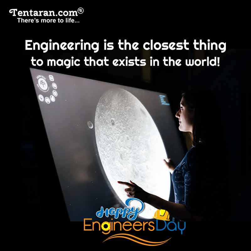 happy engineers day images9