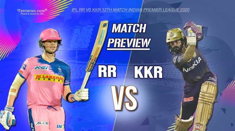 ipl 2020 rr vs kkr 12th match