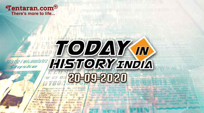 20 september in indian history