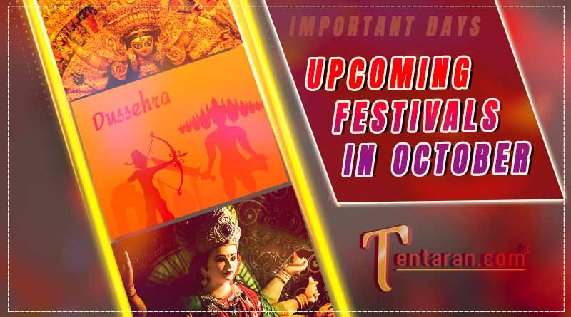 upcoming festivals in october 2020 image