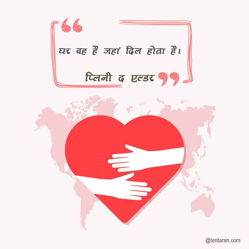 world heart day images11