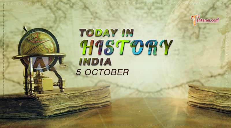 05 october in indian history