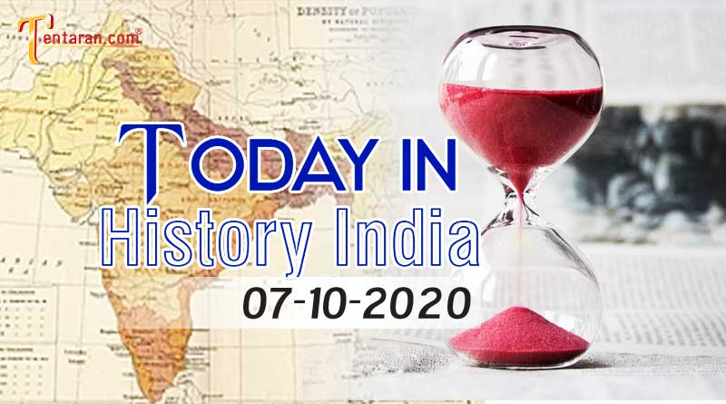 07 october in indian history
