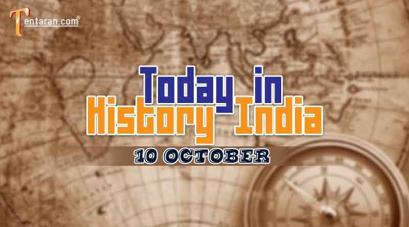10 october in indian history image