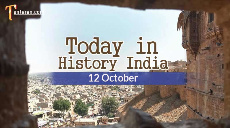 12 october in indian history image