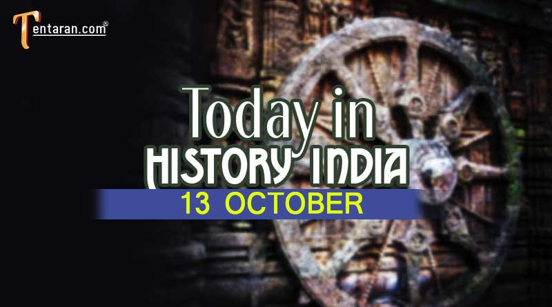 13 october in indian history image