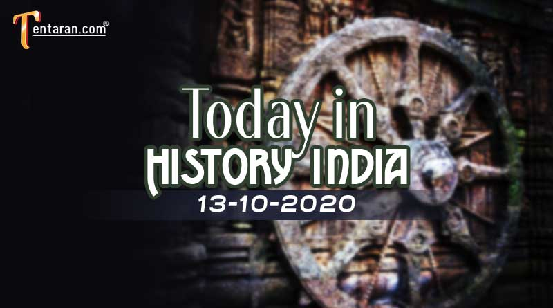 13 october in indian history