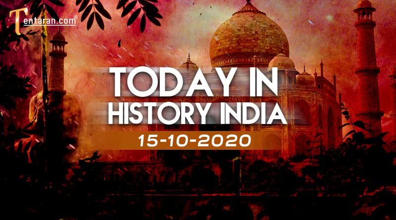 15 october in indian history