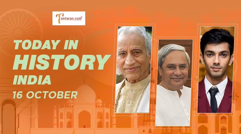 16 october in indian history