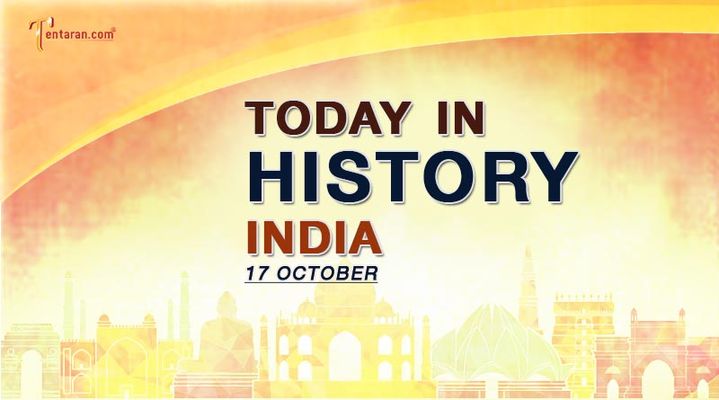 17 october in indian history