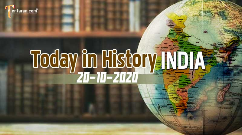 20 october in indian history