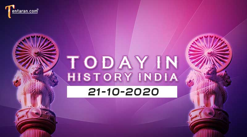 21 october in indian history