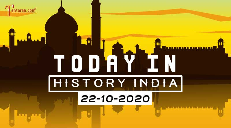 22 october in indian history