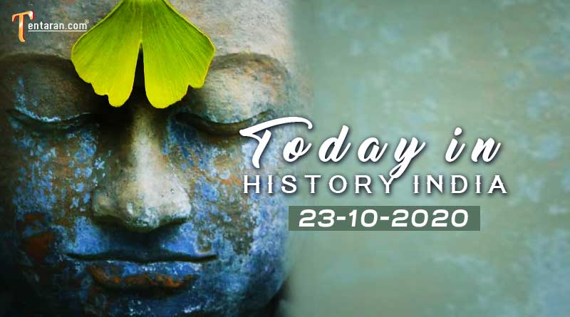 23 october in indian history