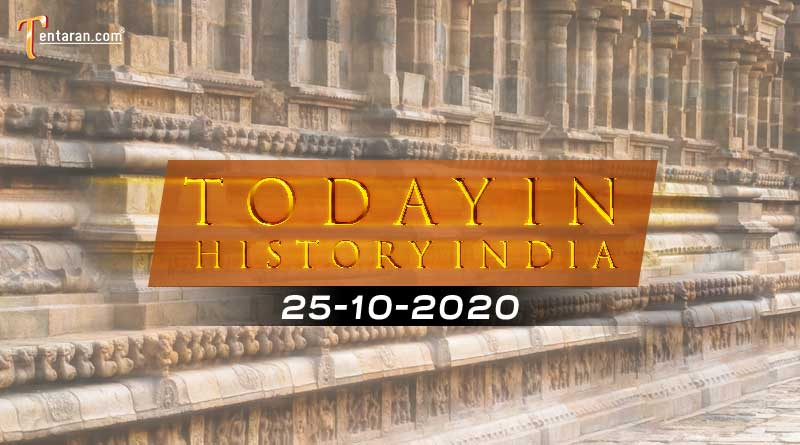 25 october in indian history