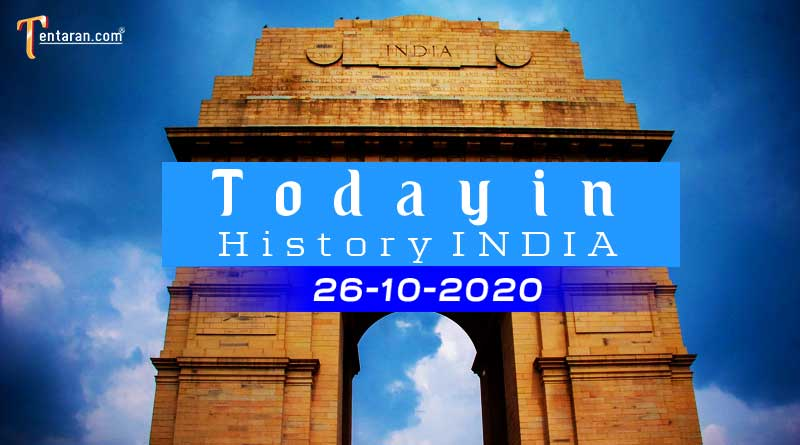 26 october in indian history